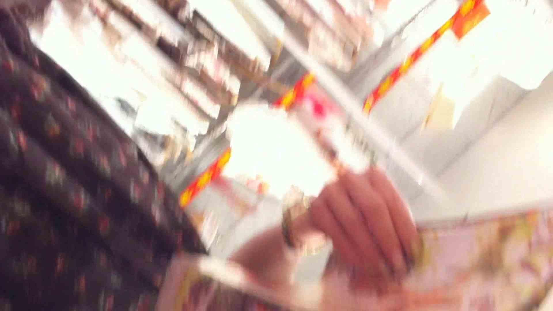 フルHD ショップ店員千人斬り! 大画面ノーカット完全版 vol.45 チラ | ギャルのエロ動画  82画像 57