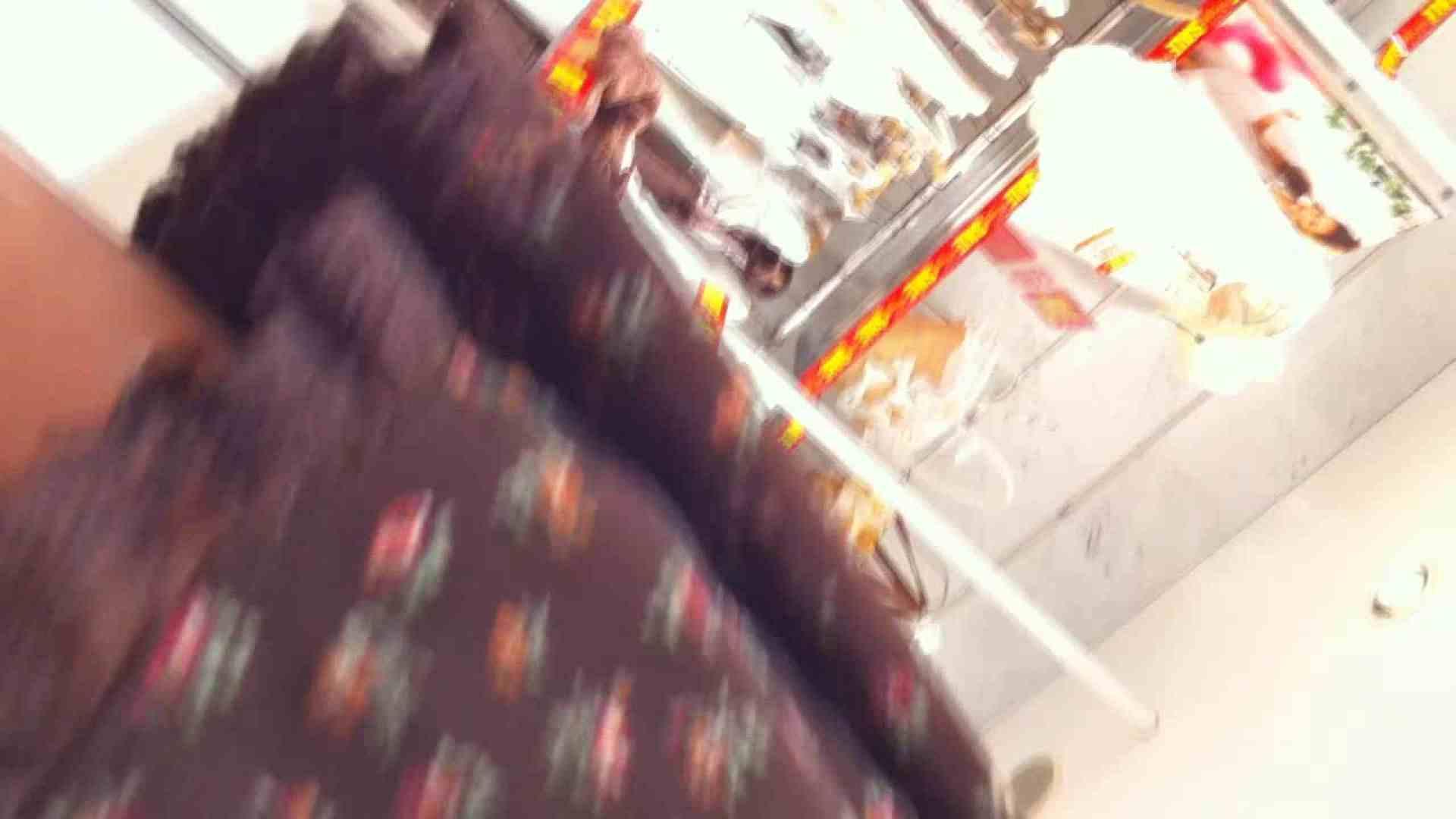 フルHD ショップ店員千人斬り! 大画面ノーカット完全版 vol.45 パンチラのぞき おまんこ無修正動画無料 82画像 63
