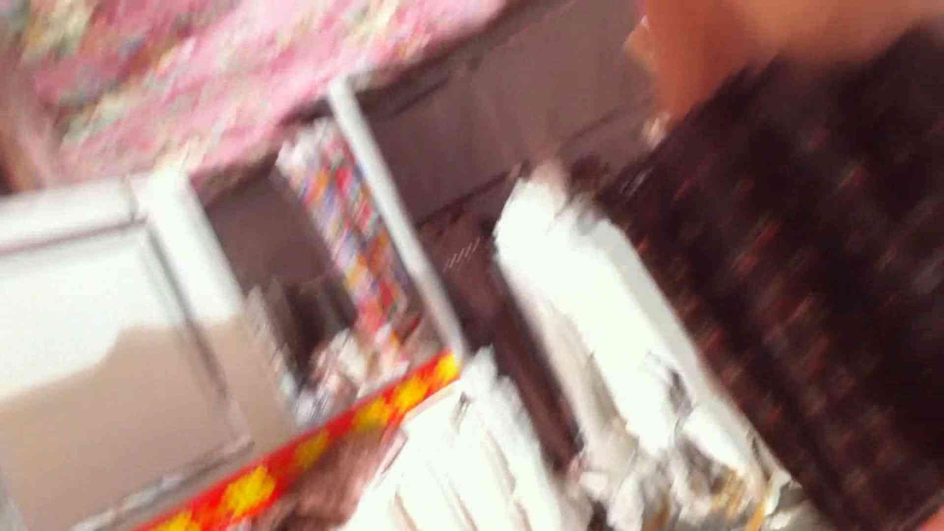 フルHD ショップ店員千人斬り! 大画面ノーカット完全版 vol.45 パンチラのぞき おまんこ無修正動画無料 82画像 67