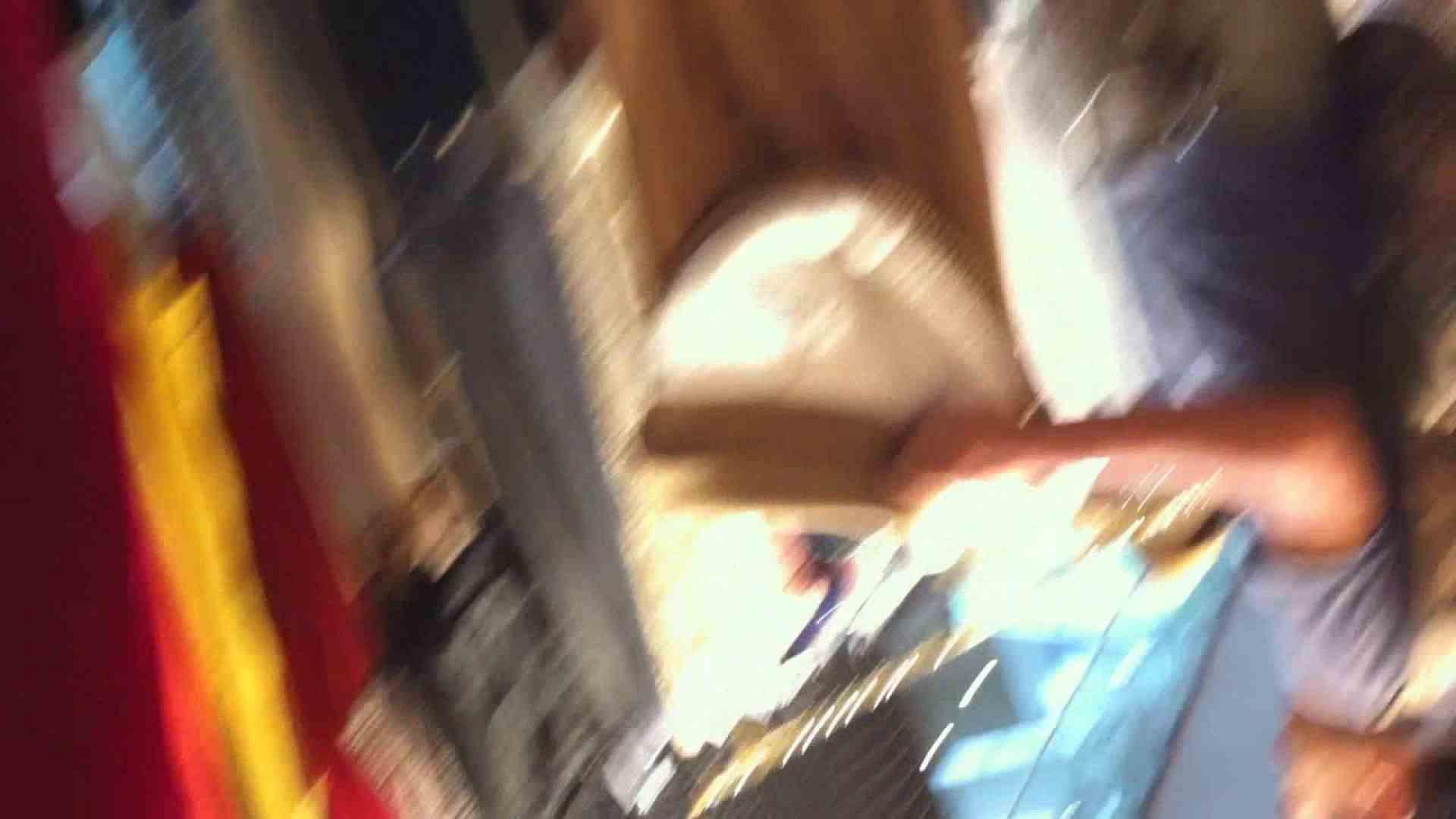 フルHD ショップ店員千人斬り! 大画面ノーカット完全版 vol.45 エロティックなOL われめAV動画紹介 82画像 70