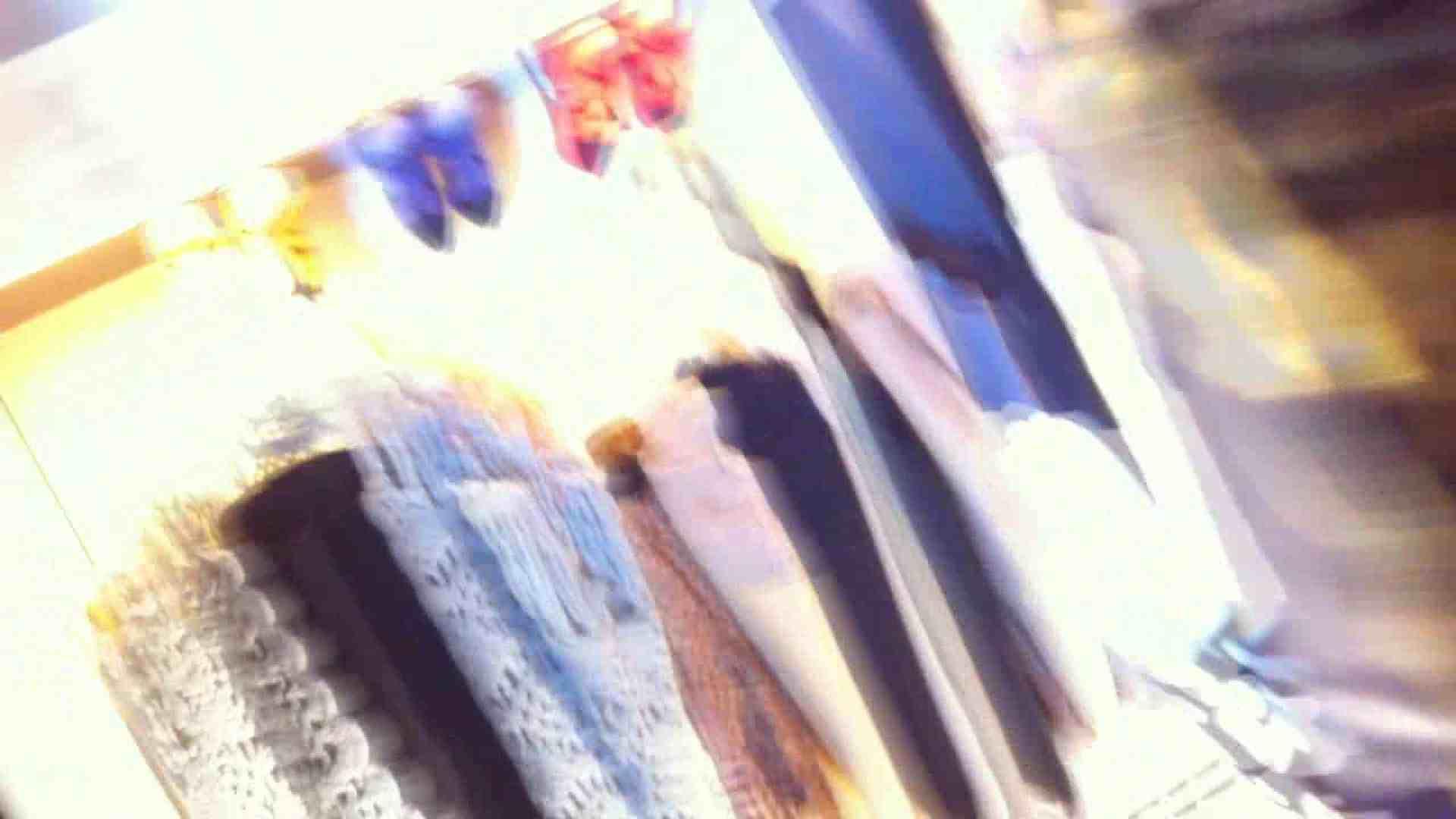 フルHD ショップ店員千人斬り! 大画面ノーカット完全版 vol.48 エロティックなOL | 接写  83画像 25