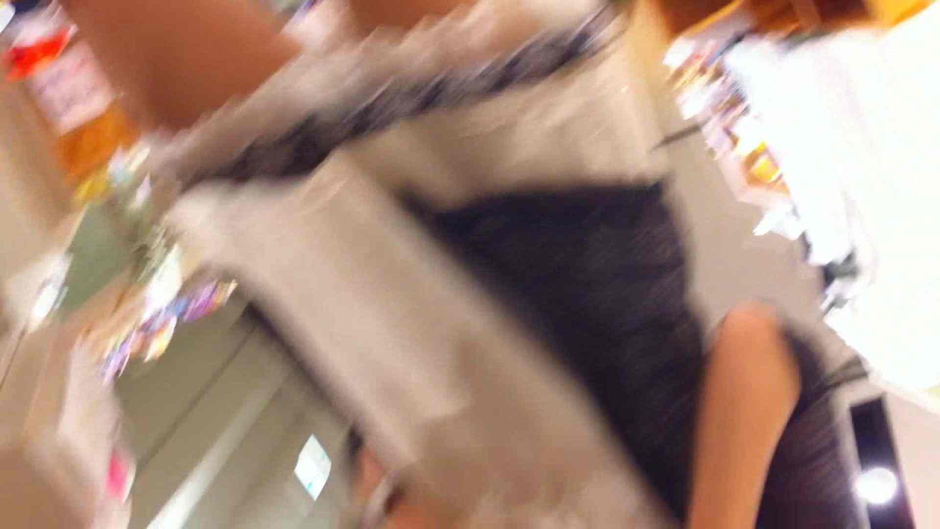 フルHD ショップ店員千人斬り! 大画面ノーカット完全版 vol.48 チラ すけべAV動画紹介 83画像 35