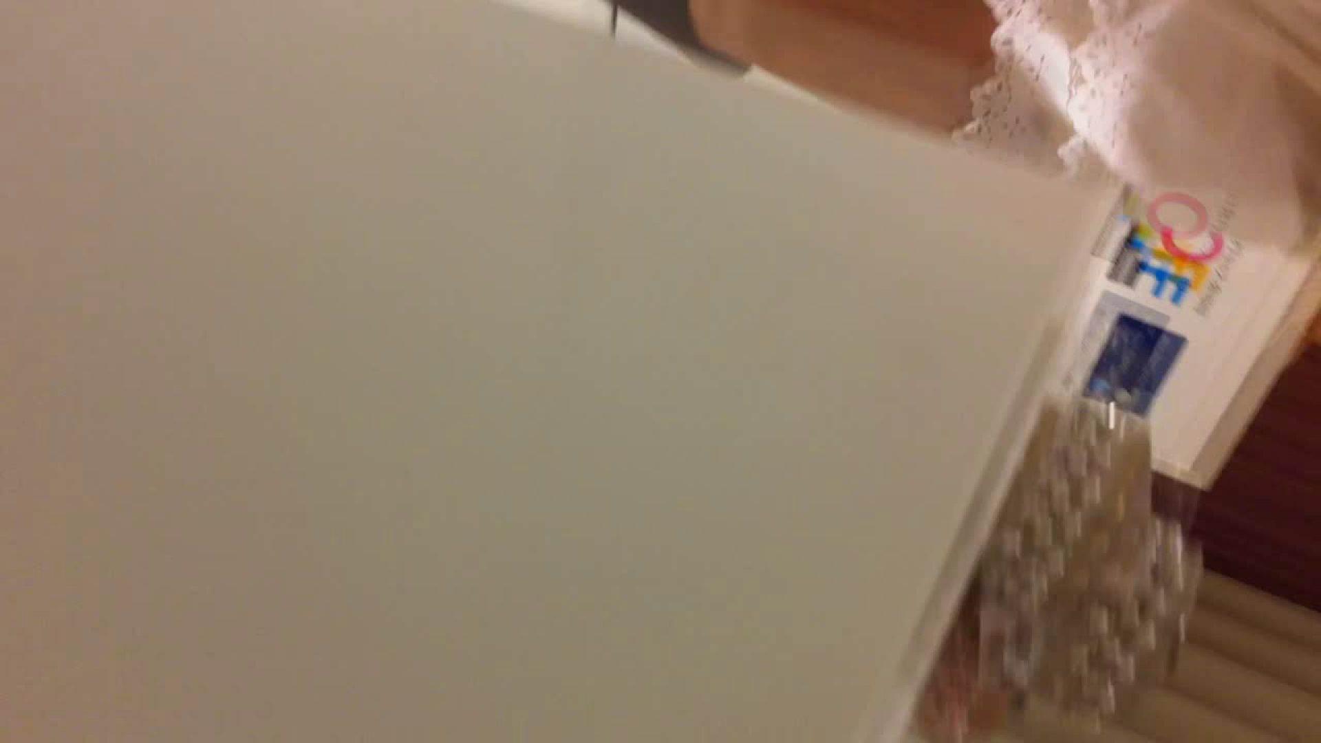 フルHD ショップ店員千人斬り! 大画面ノーカット完全版 vol.48 エロティックなOL  83画像 69