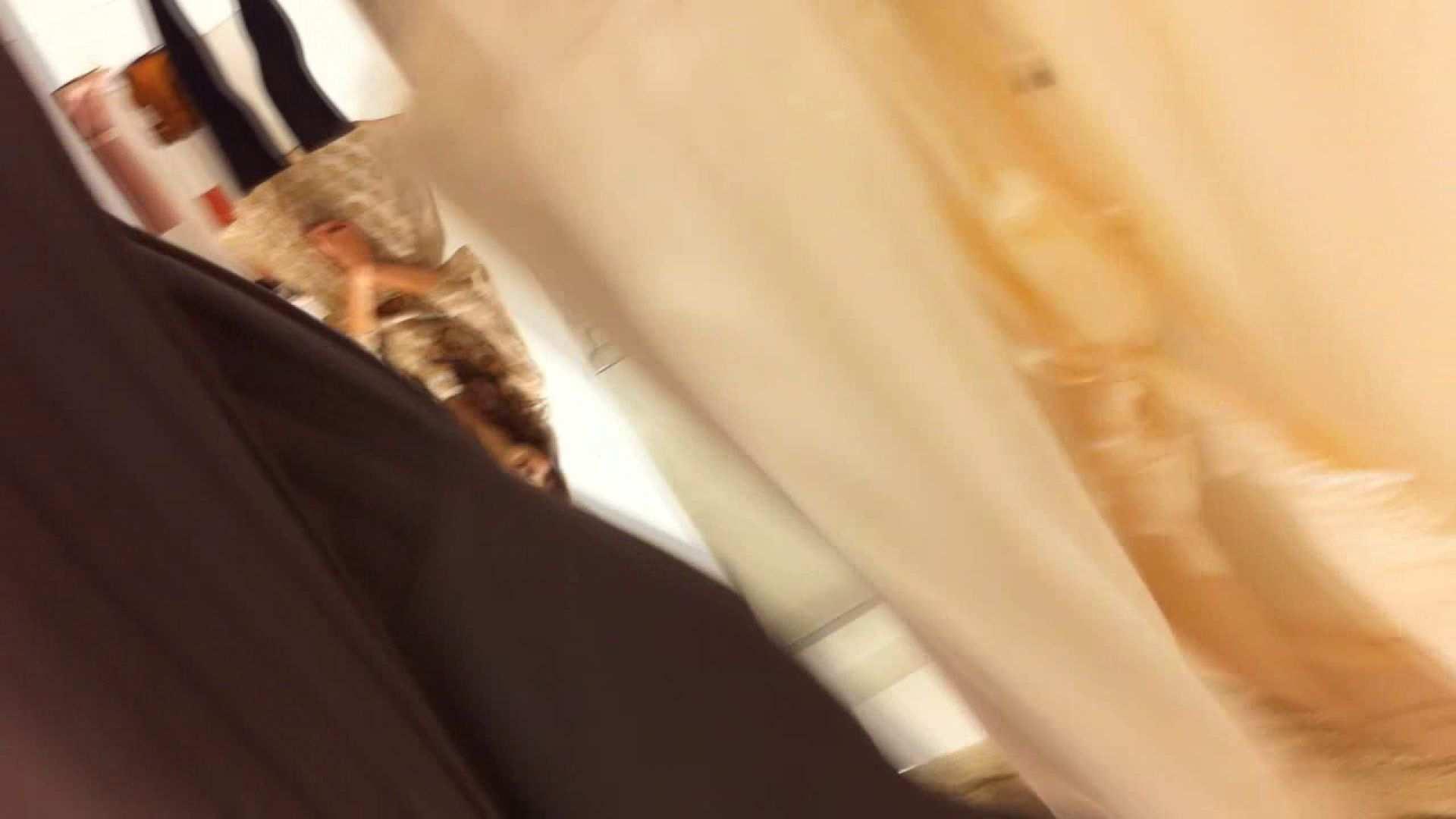 フルHD ショップ店員千人斬り! 大画面ノーカット完全版 vol.48 エロティックなOL | 接写  83画像 76
