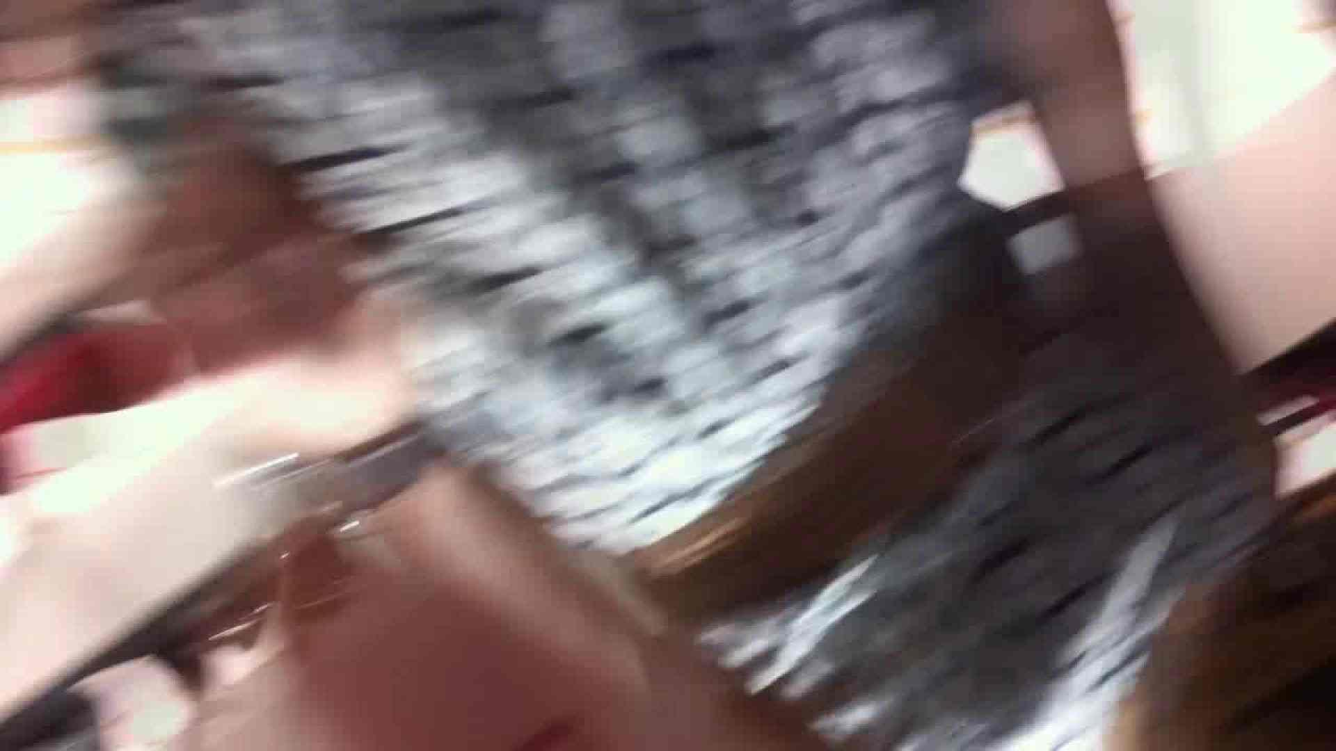 フルHD ショップ店員千人斬り! 大画面ノーカット完全版 vol.50 チラ | エロティックなOL  97画像 16