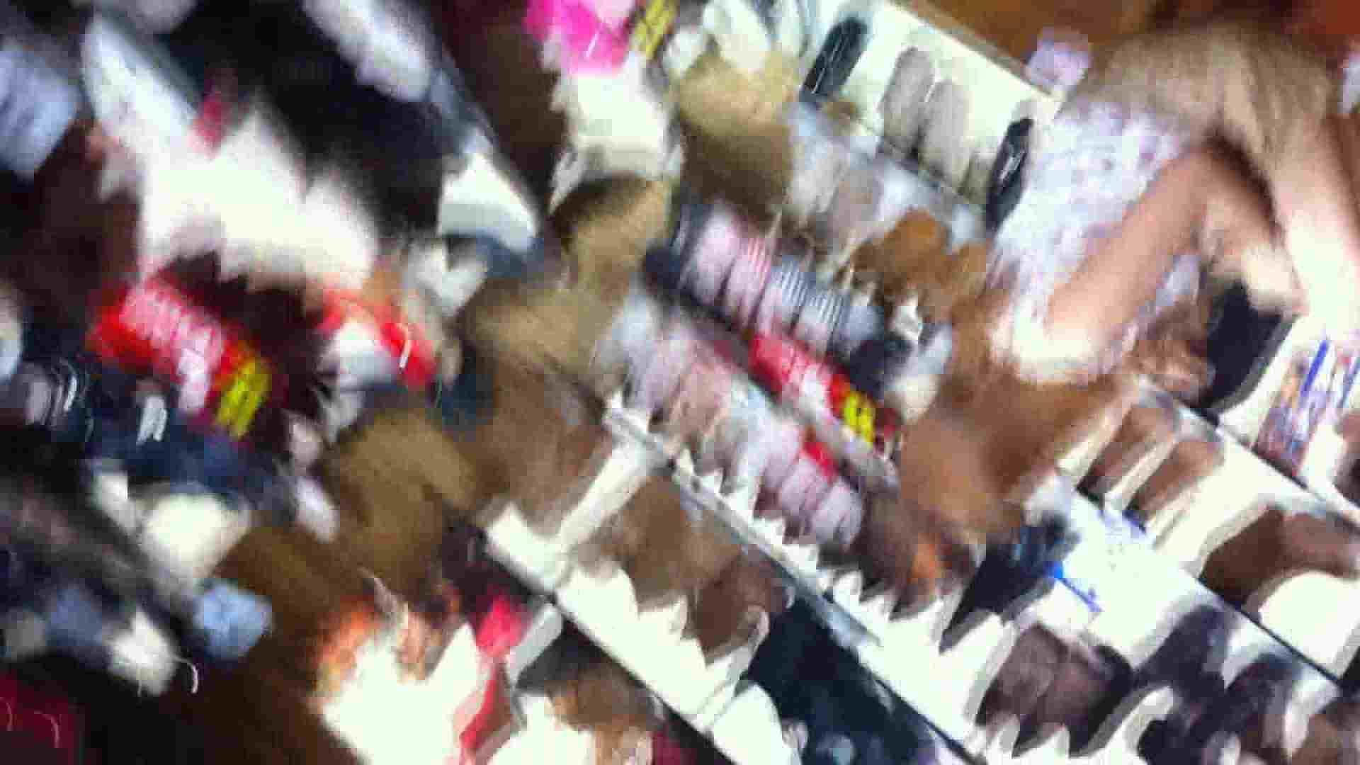 フルHD ショップ店員千人斬り! 大画面ノーカット完全版 vol.50 ギャルのエロ動画 AV無料動画キャプチャ 97画像 42