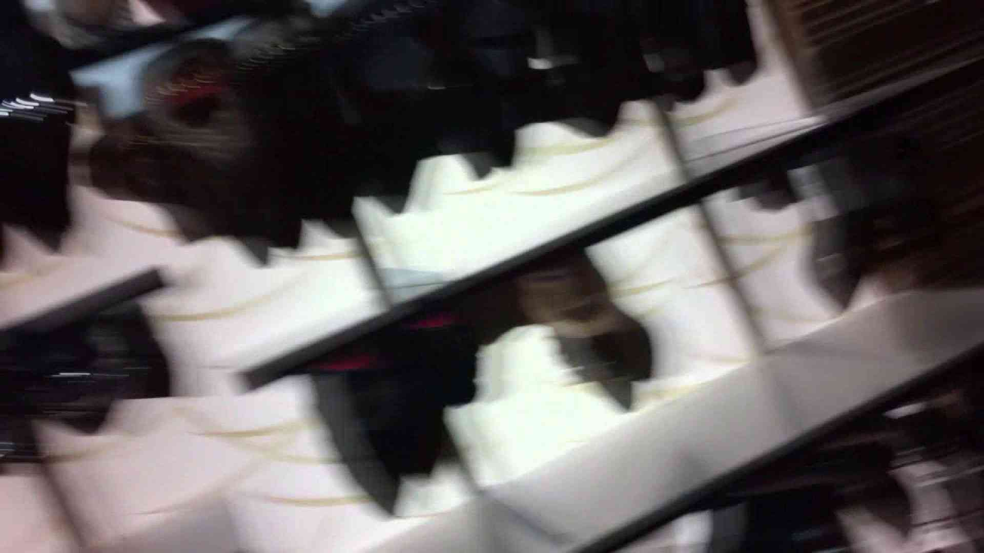 フルHD ショップ店員千人斬り! 大画面ノーカット完全版 vol.50 ギャルのエロ動画 AV無料動画キャプチャ 97画像 67