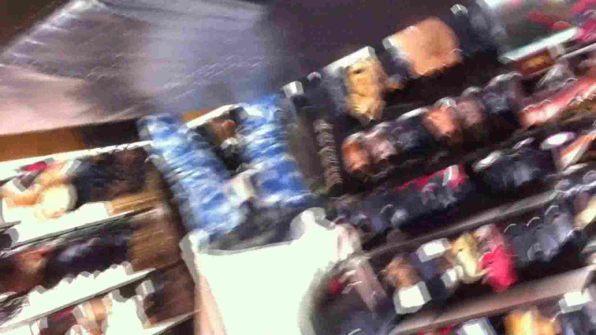 フルHD ショップ店員千人斬り! 大画面ノーカット完全版 vol.50 パンチラのぞき AV無料 97画像 73