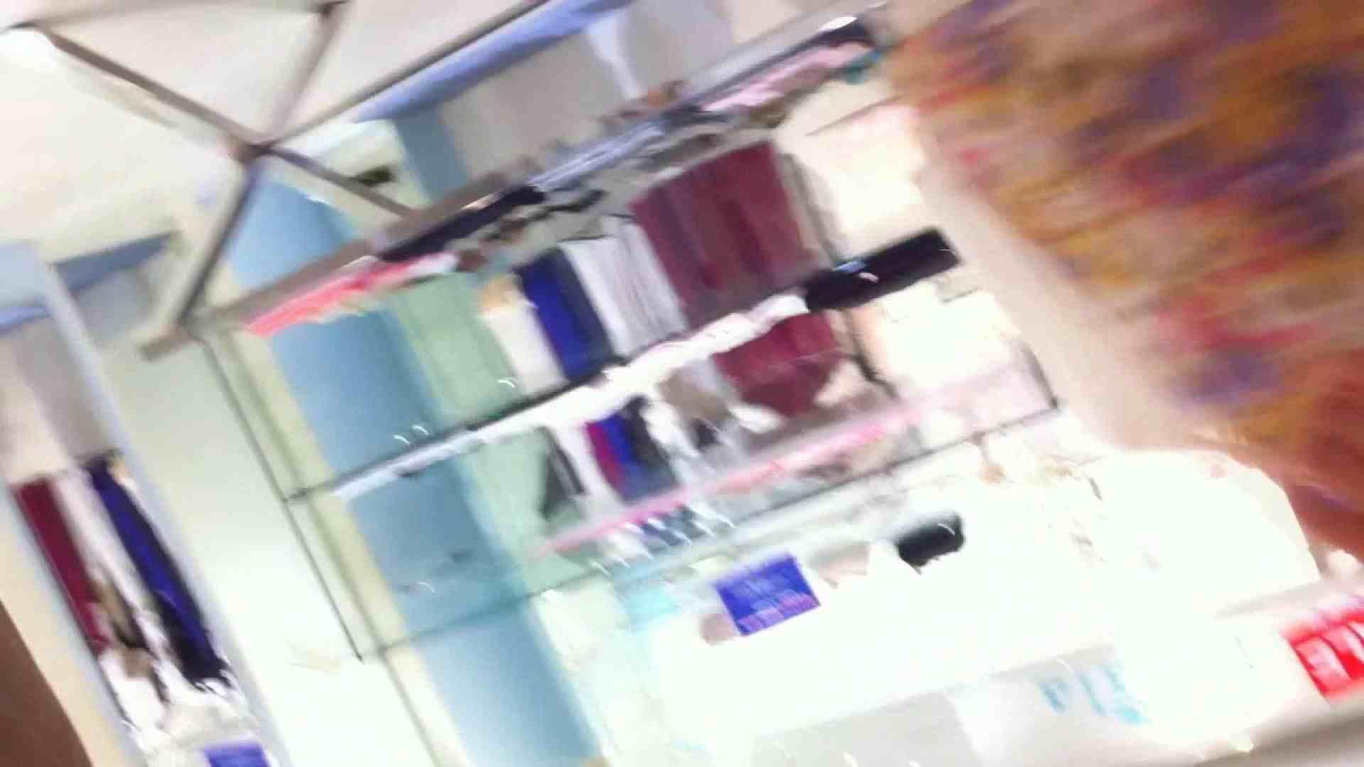 フルHD ショップ店員千人斬り! 大画面ノーカット完全版 vol.55 接写 アダルト動画キャプチャ 59画像 14