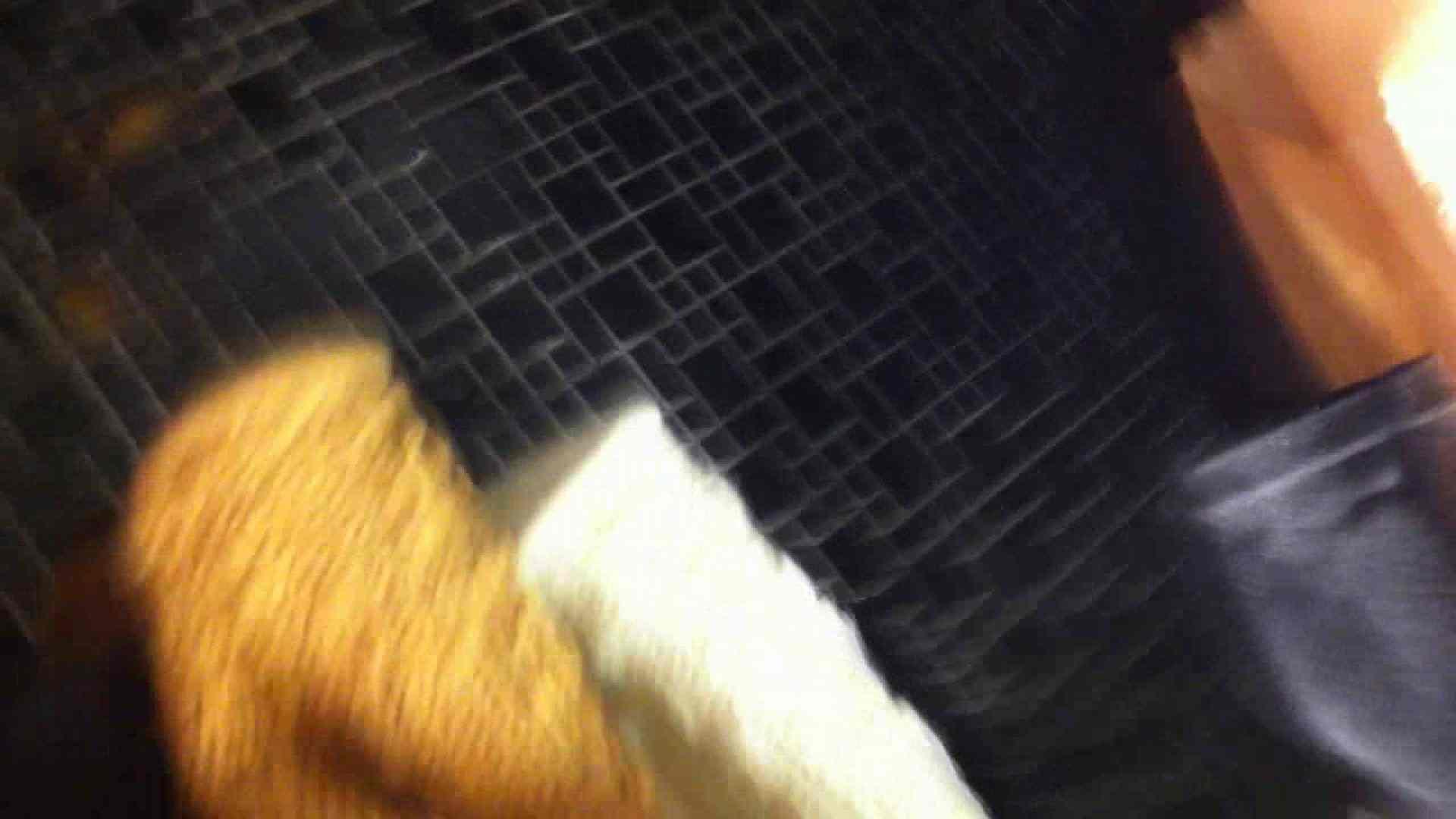 フルHD ショップ店員千人斬り! 大画面ノーカット完全版 vol.57 胸チラ 戯れ無修正画像 56画像 14