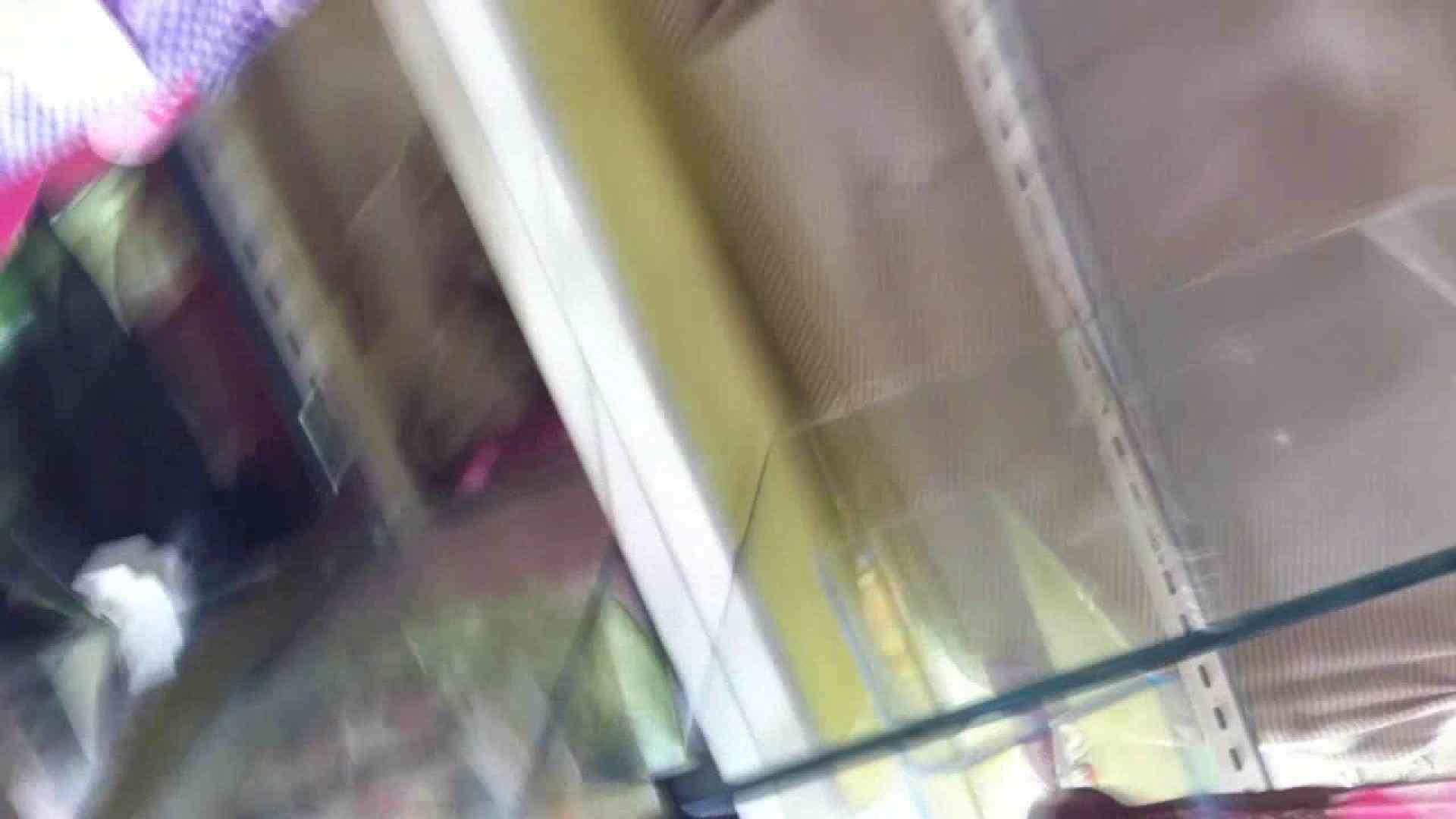 フルHD ショップ店員千人斬り! 大画面ノーカット完全版 vol.60 接写 AV動画キャプチャ 78画像 18