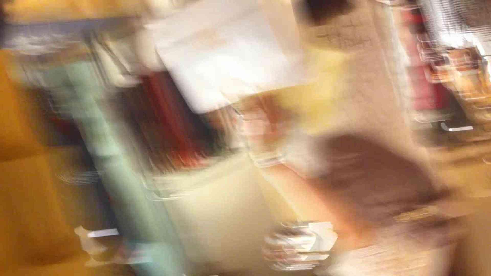 フルHD ショップ店員千人斬り! 大画面ノーカット完全版 vol.60 エロティックなOL AV動画キャプチャ 78画像 32