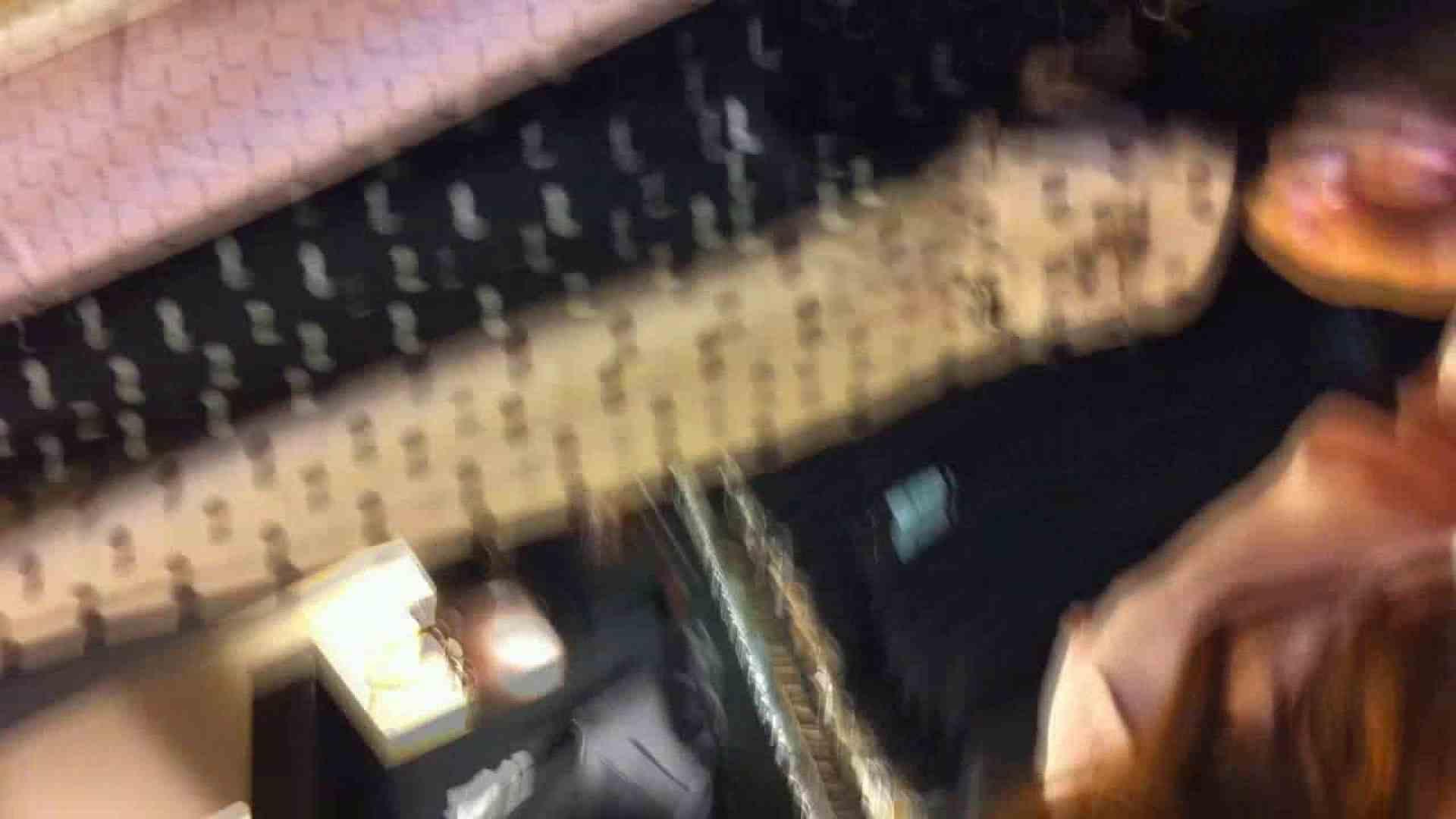 フルHD ショップ店員千人斬り! 大画面ノーカット完全版 vol.64 エロティックなOL | 胸チラ  66画像 61