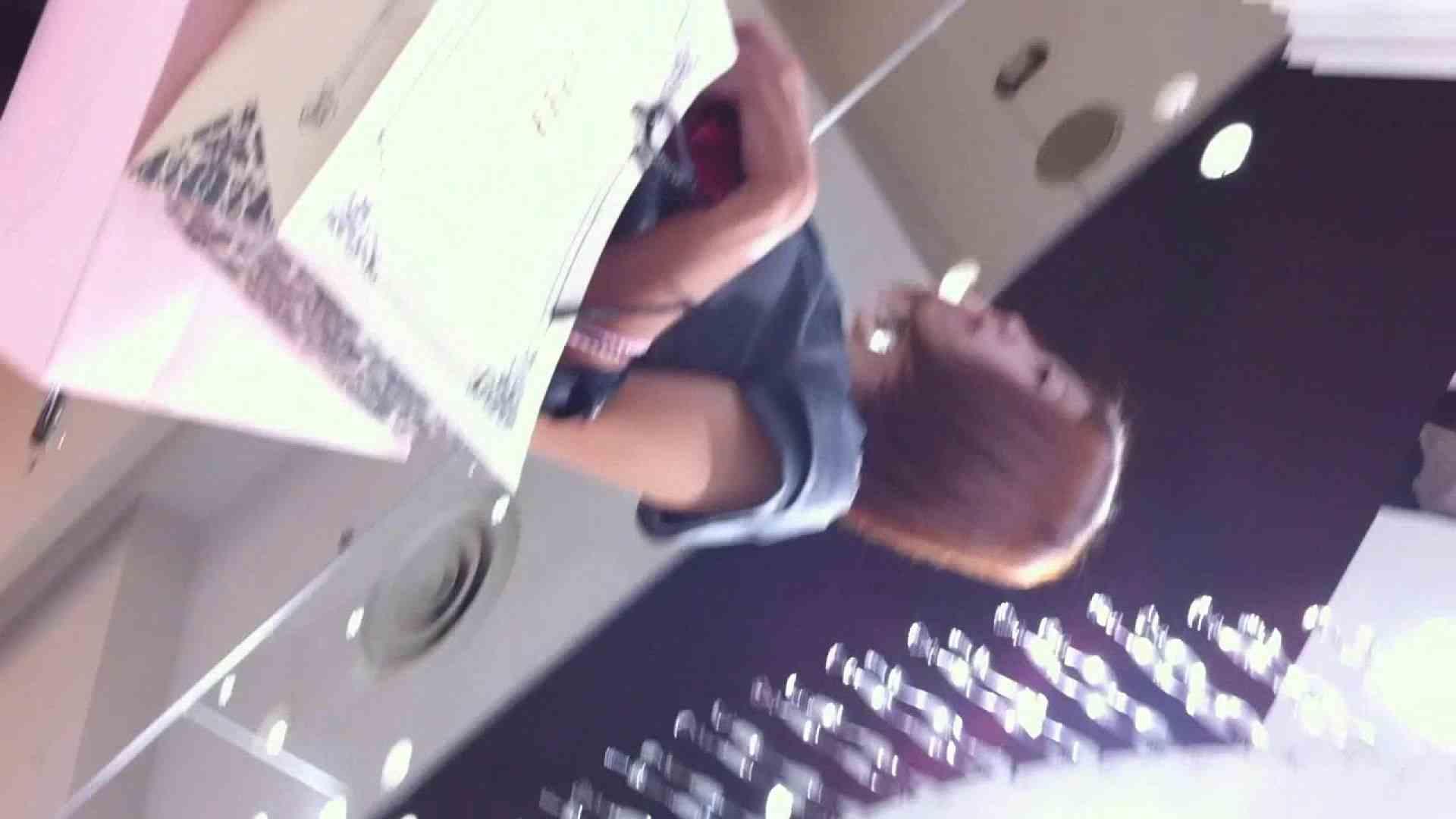 フルHD ショップ店員千人斬り! 大画面ノーカット完全版 vol.66 エロティックなOL のぞき動画キャプチャ 92画像 12