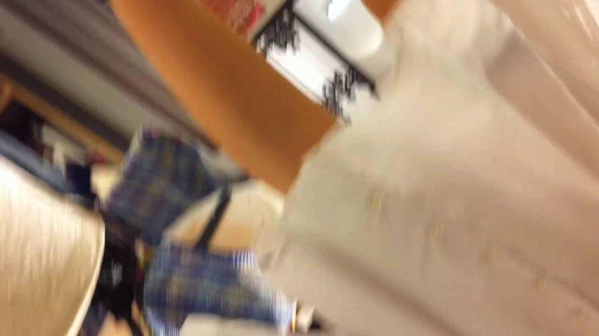 フルHD ショップ店員千人斬り! 大画面ノーカット完全版 vol.66 高画質モード | 胸チラ  92画像 31