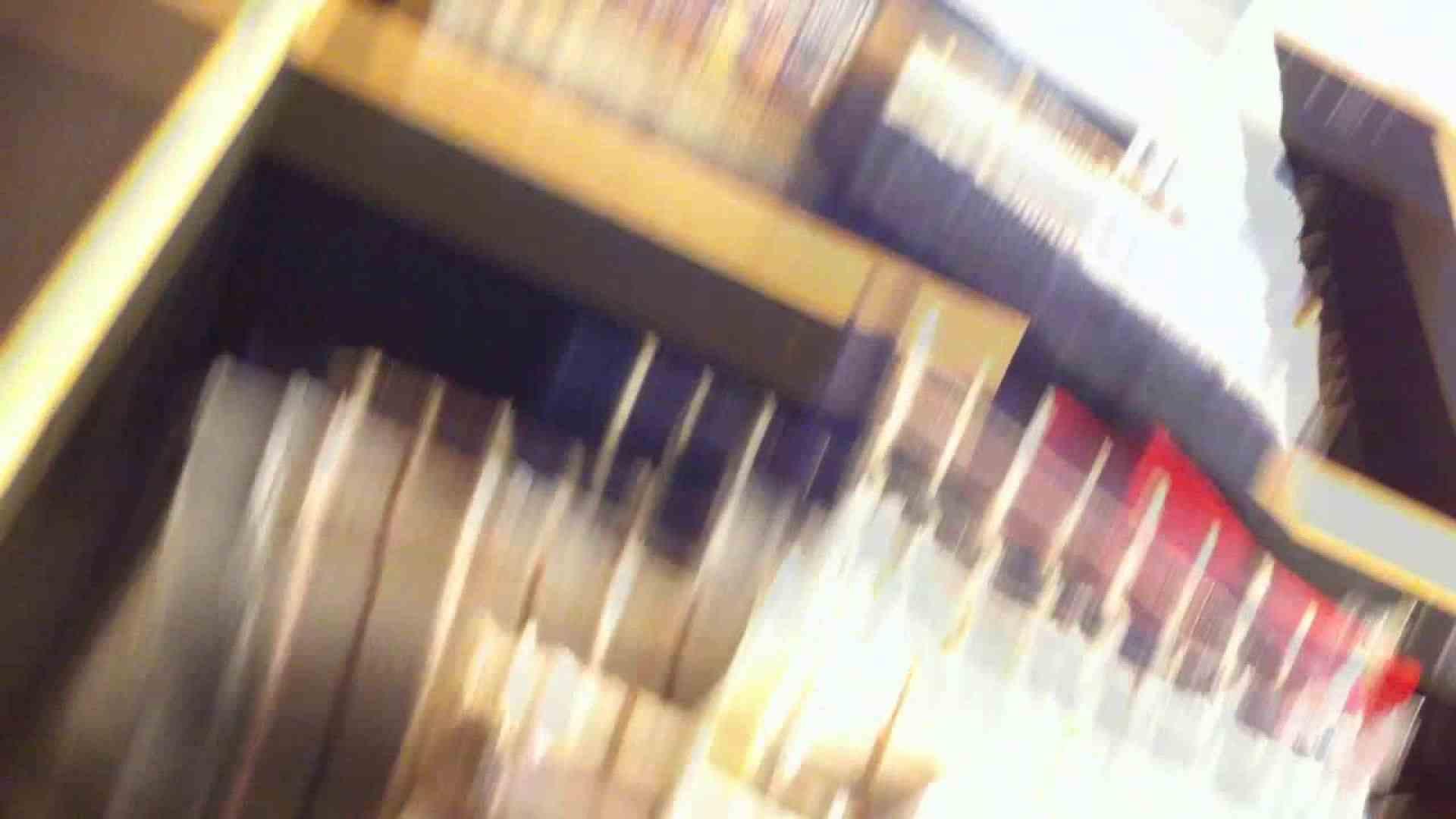 フルHD ショップ店員千人斬り! 大画面ノーカット完全版 vol.66 高画質モード | 胸チラ  92画像 41