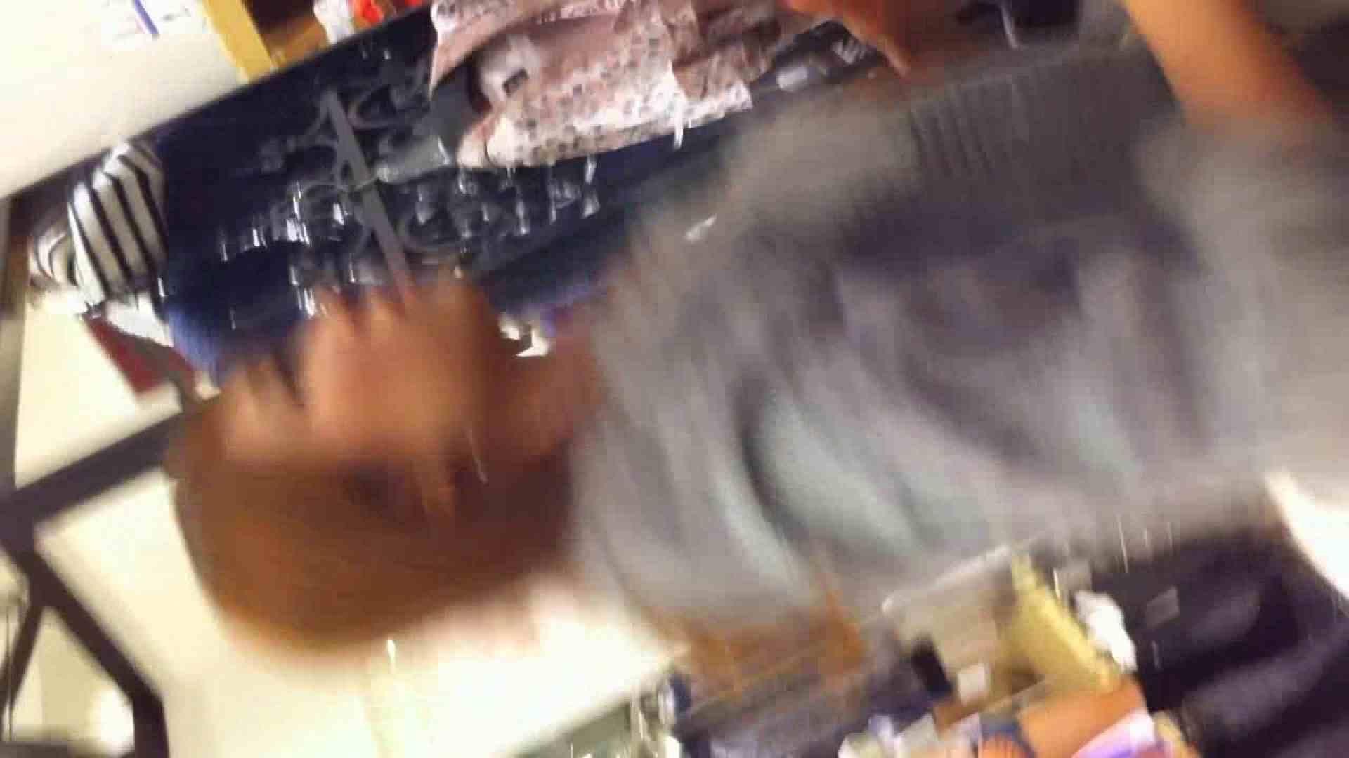 フルHD ショップ店員千人斬り! 大画面ノーカット完全版 vol.66 チラ おまんこ動画流出 92画像 43