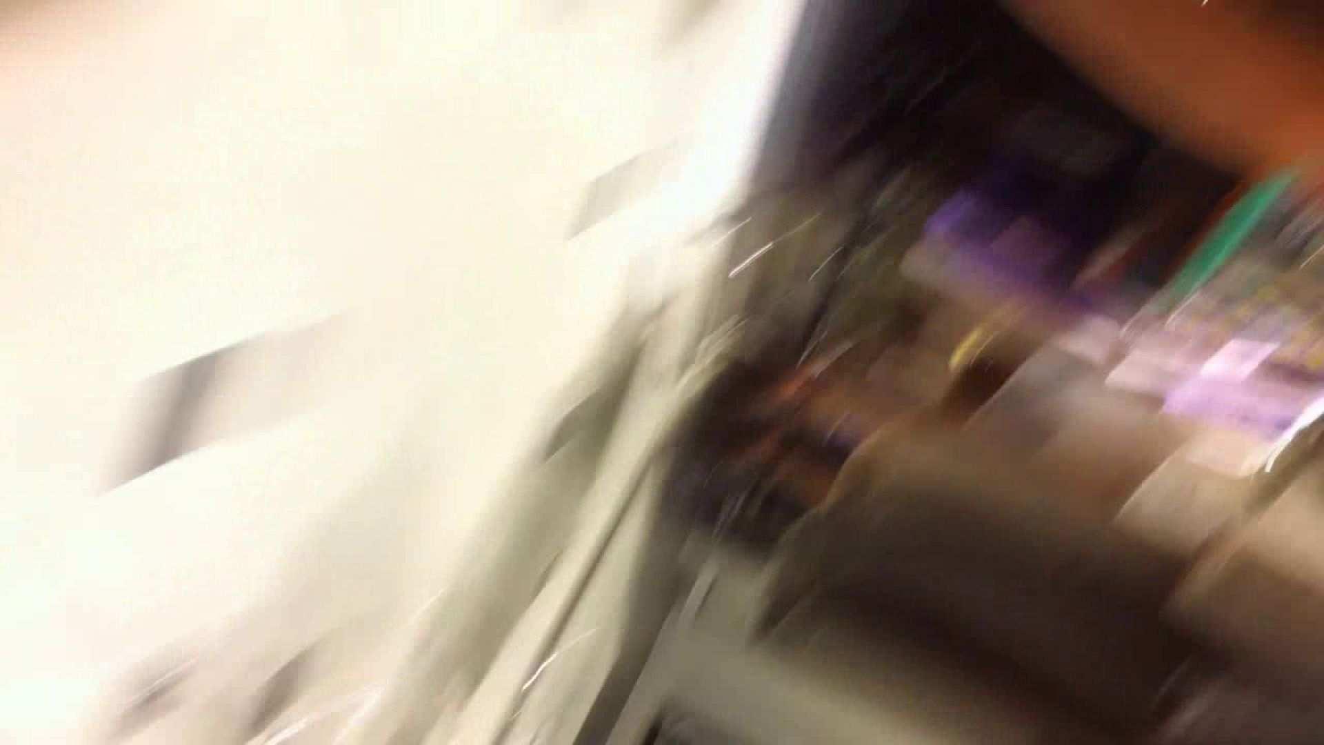 フルHD ショップ店員千人斬り! 大画面ノーカット完全版 vol.66 高画質モード | 胸チラ  92画像 66