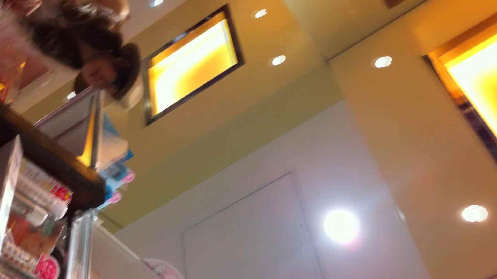 フルHD ショップ店員千人斬り! 大画面ノーカット完全版 vol.66 高画質モード | 胸チラ  92画像 71