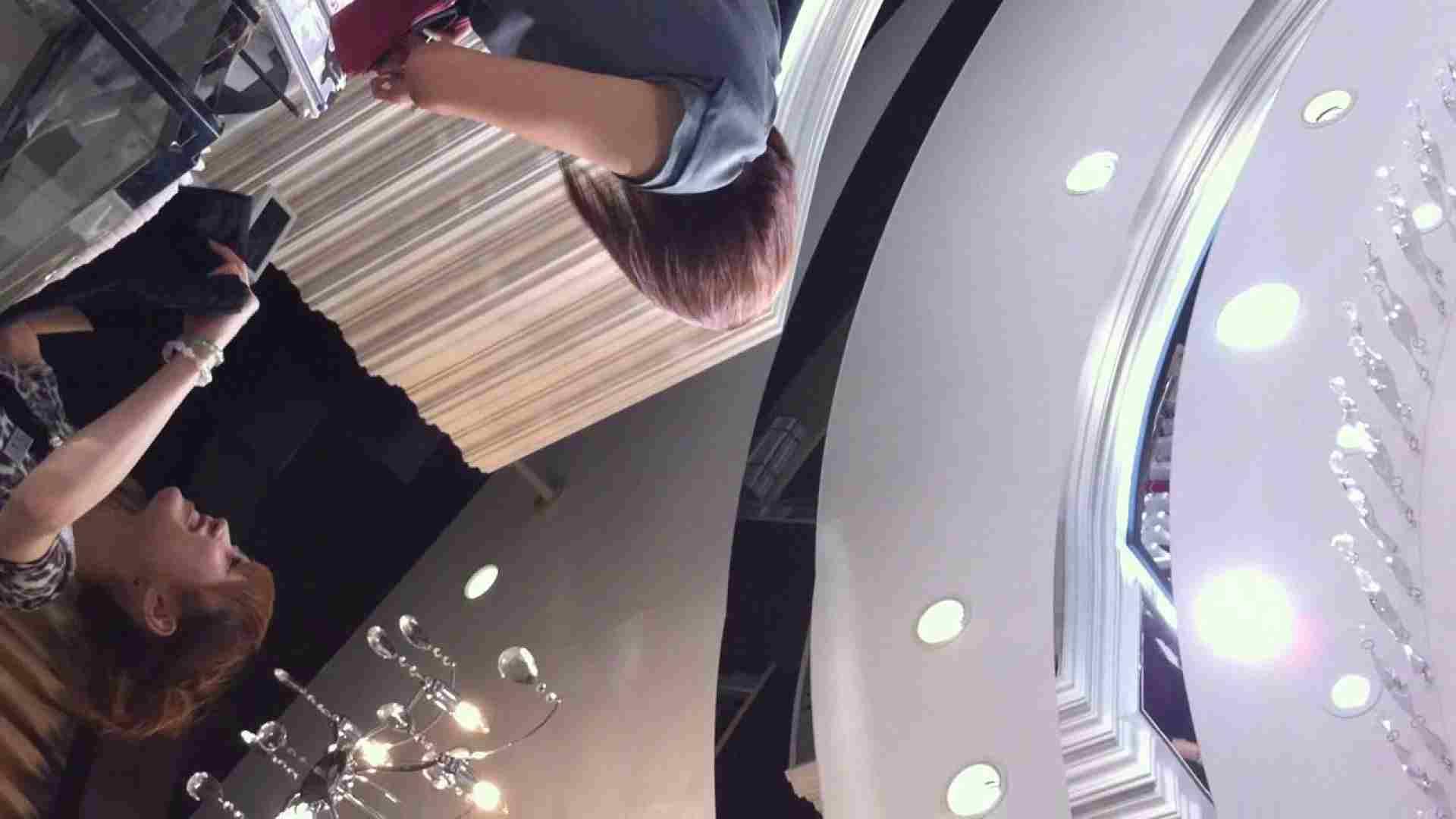 フルHD ショップ店員千人斬り! 大画面ノーカット完全版 vol.66 高画質モード | 胸チラ  92画像 86