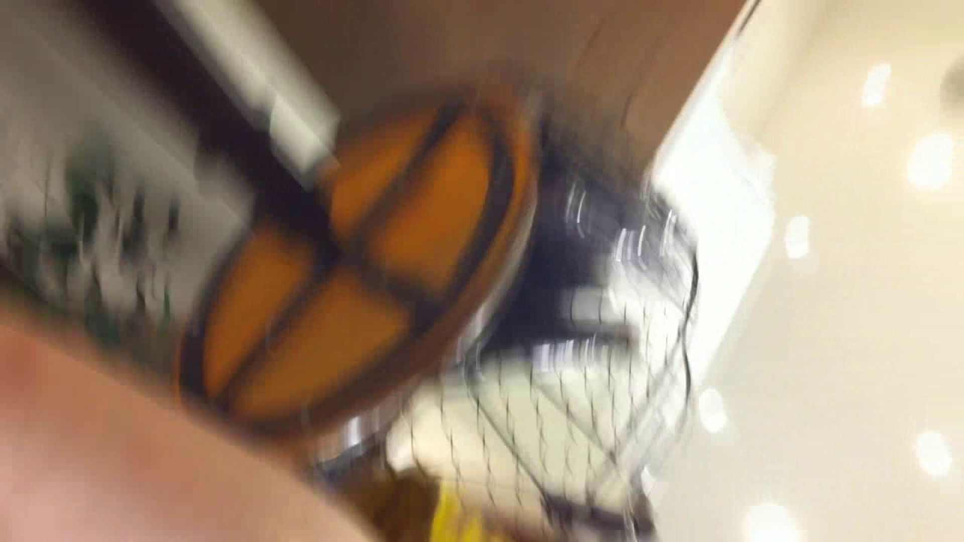 フルHD ショップ店員千人斬り! 大画面ノーカット完全版 vol.69 チラ アダルト動画キャプチャ 86画像 39