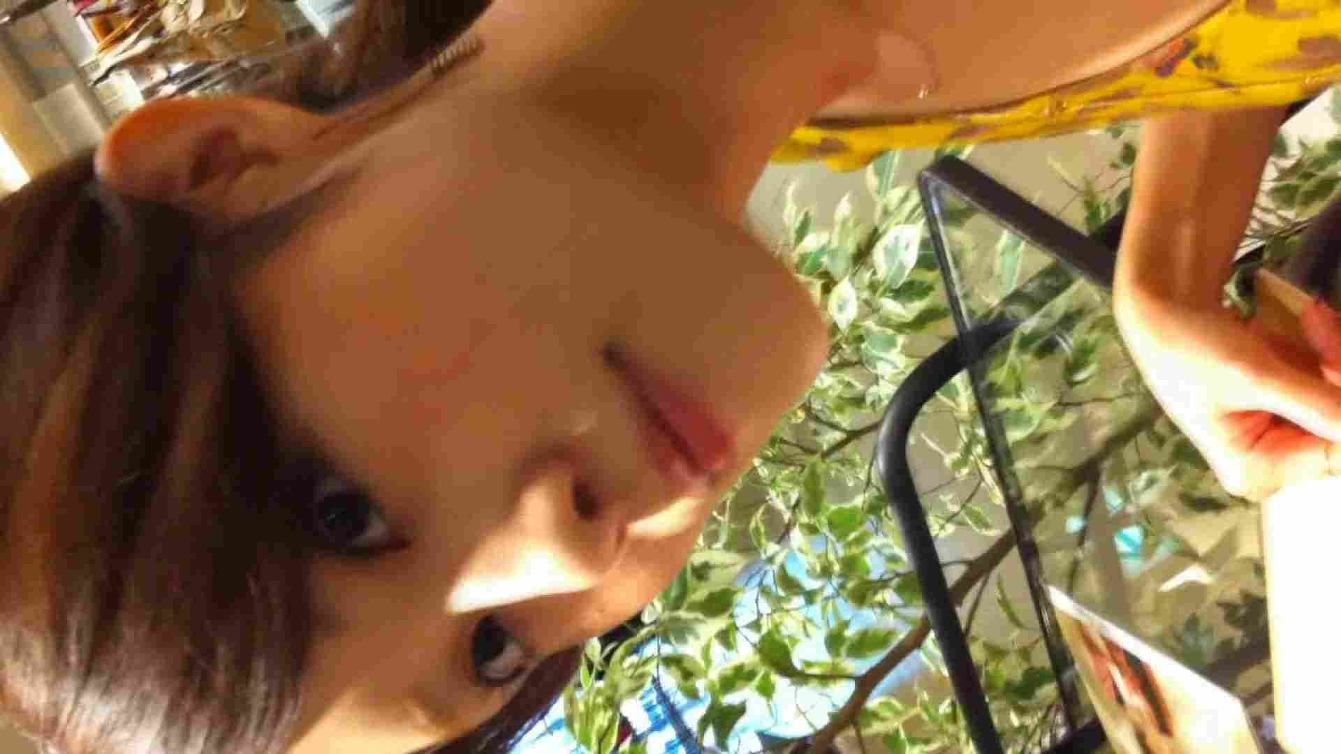 フルHD ショップ店員千人斬り! 大画面ノーカット完全版 vol.69 接写 | 高画質モード  86画像 55