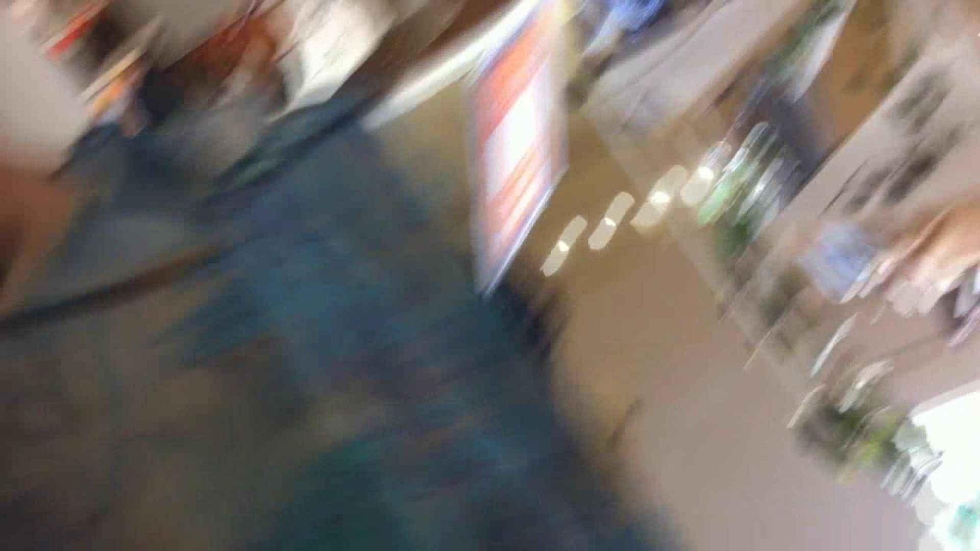 フルHD ショップ店員千人斬り! 大画面ノーカット完全版 vol.77 接写   胸チラ  103画像 96