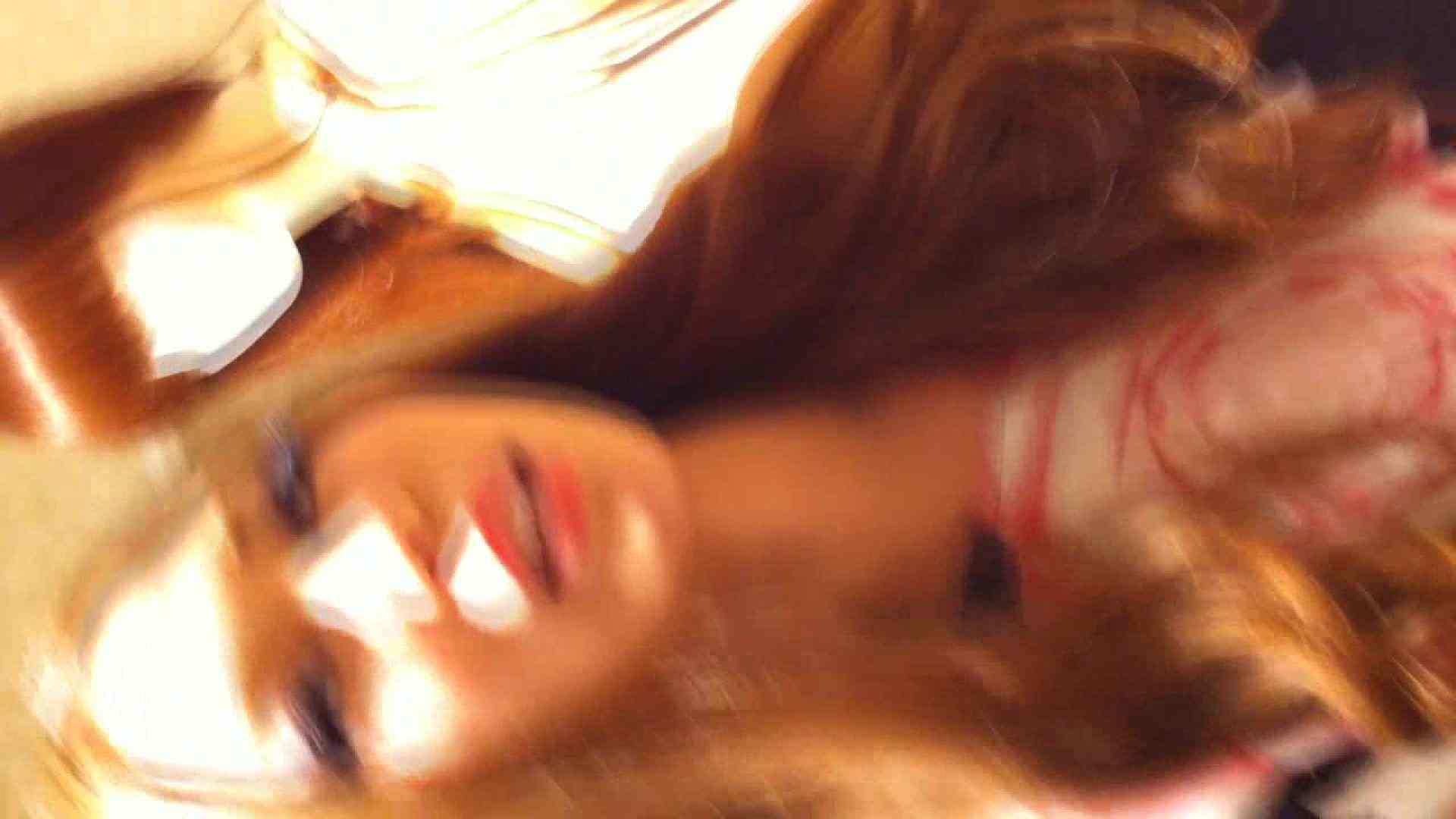 フルHD ショップ店員千人斬り! 大画面ノーカット完全版 vol.84 接写 AV無料動画キャプチャ 77画像 24