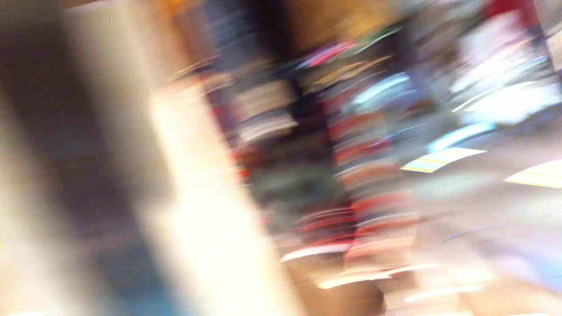 フルHD ショップ店員千人斬り! 大画面ノーカット完全版 vol.84 エロティックなOL おまんこ動画流出 77画像 47