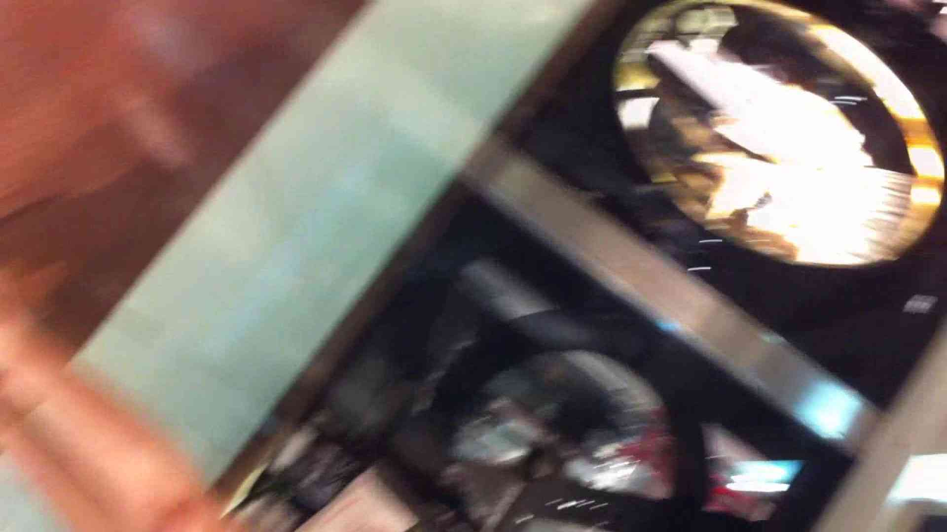 フルHD ショップ店員千人斬り! 大画面ノーカット完全版 vol.84 エロティックなOL おまんこ動画流出 77画像 57