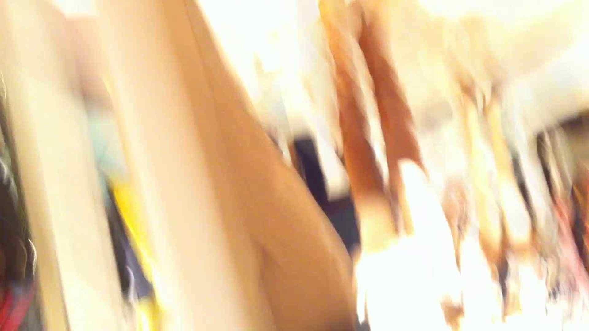 フルHD ショップ店員千人斬り! 大画面ノーカット完全版 vol.84 接写 AV無料動画キャプチャ 77画像 74