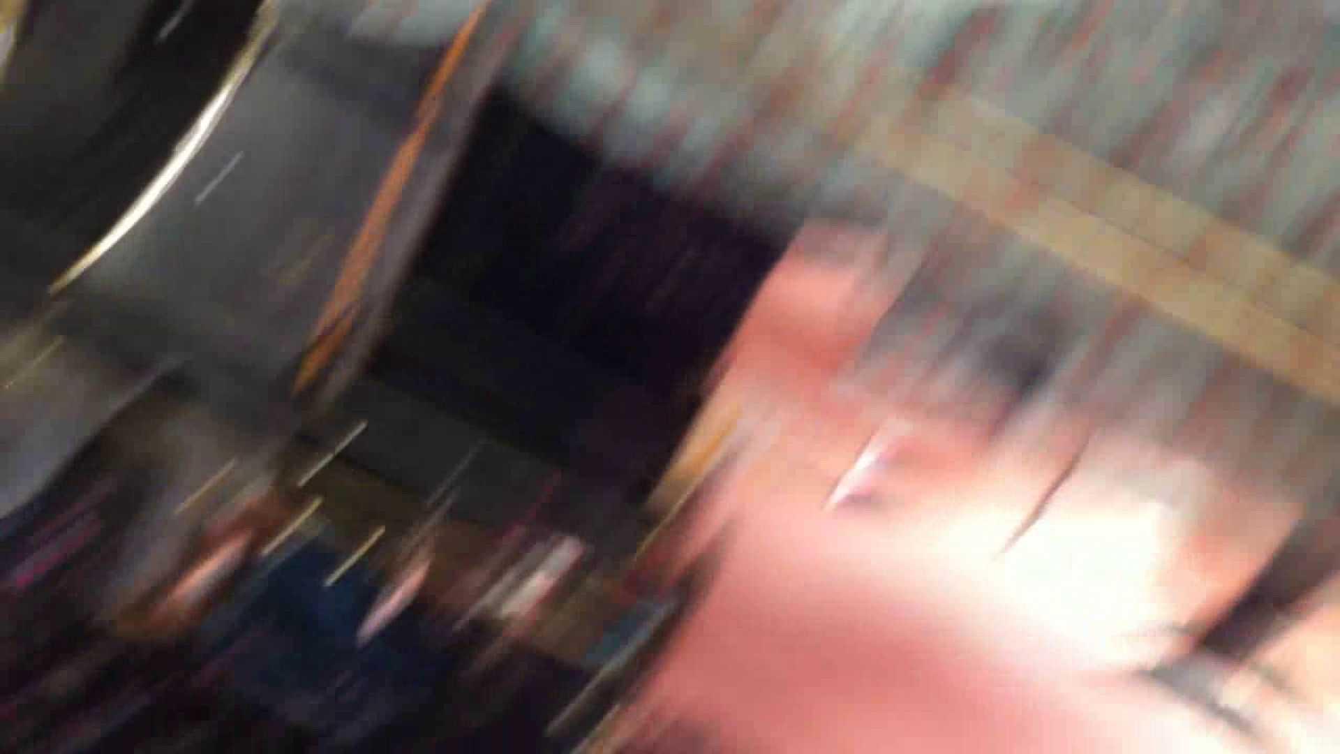 フルHD ショップ店員千人斬り! 大画面ノーカット完全版 vol.85 接写 ワレメ無修正動画無料 82画像 28