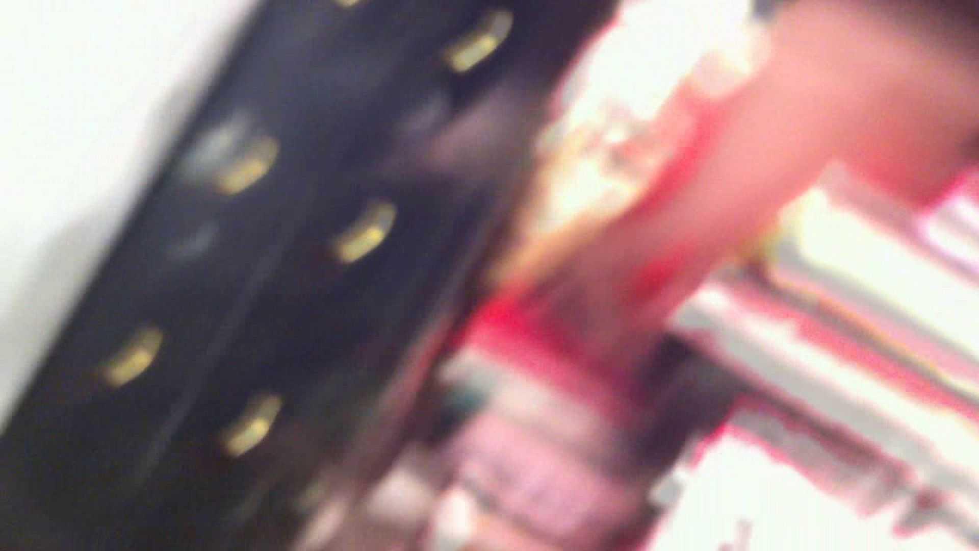 フルHD ショップ店員千人斬り! 大画面ノーカット完全版 vol.85 胸チラ | エロティックなOL  82画像 46