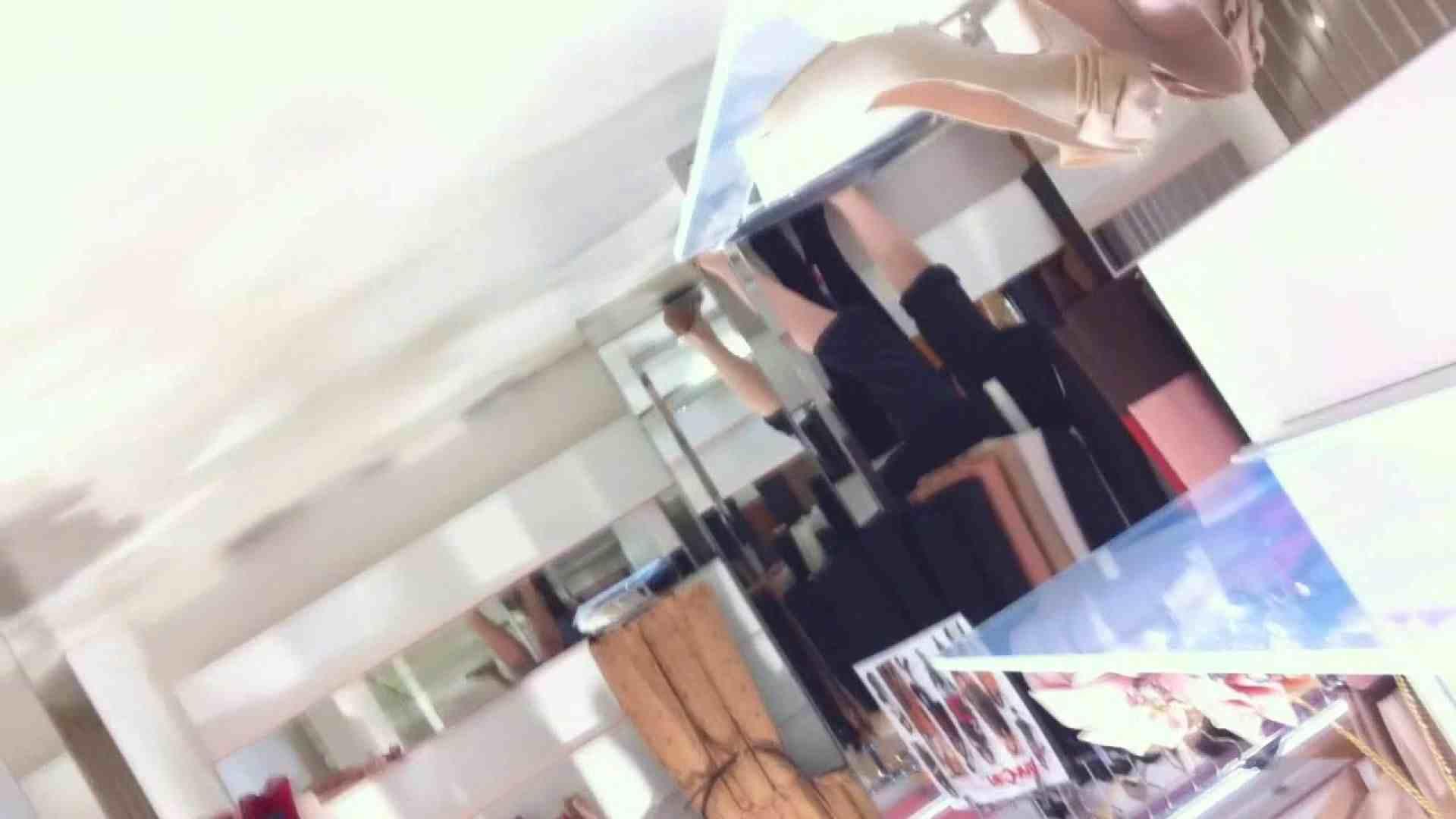 フルHD ショップ店員千人斬り! 大画面ノーカット完全版 vol.88 胸チラ スケベ動画紹介 107画像 9