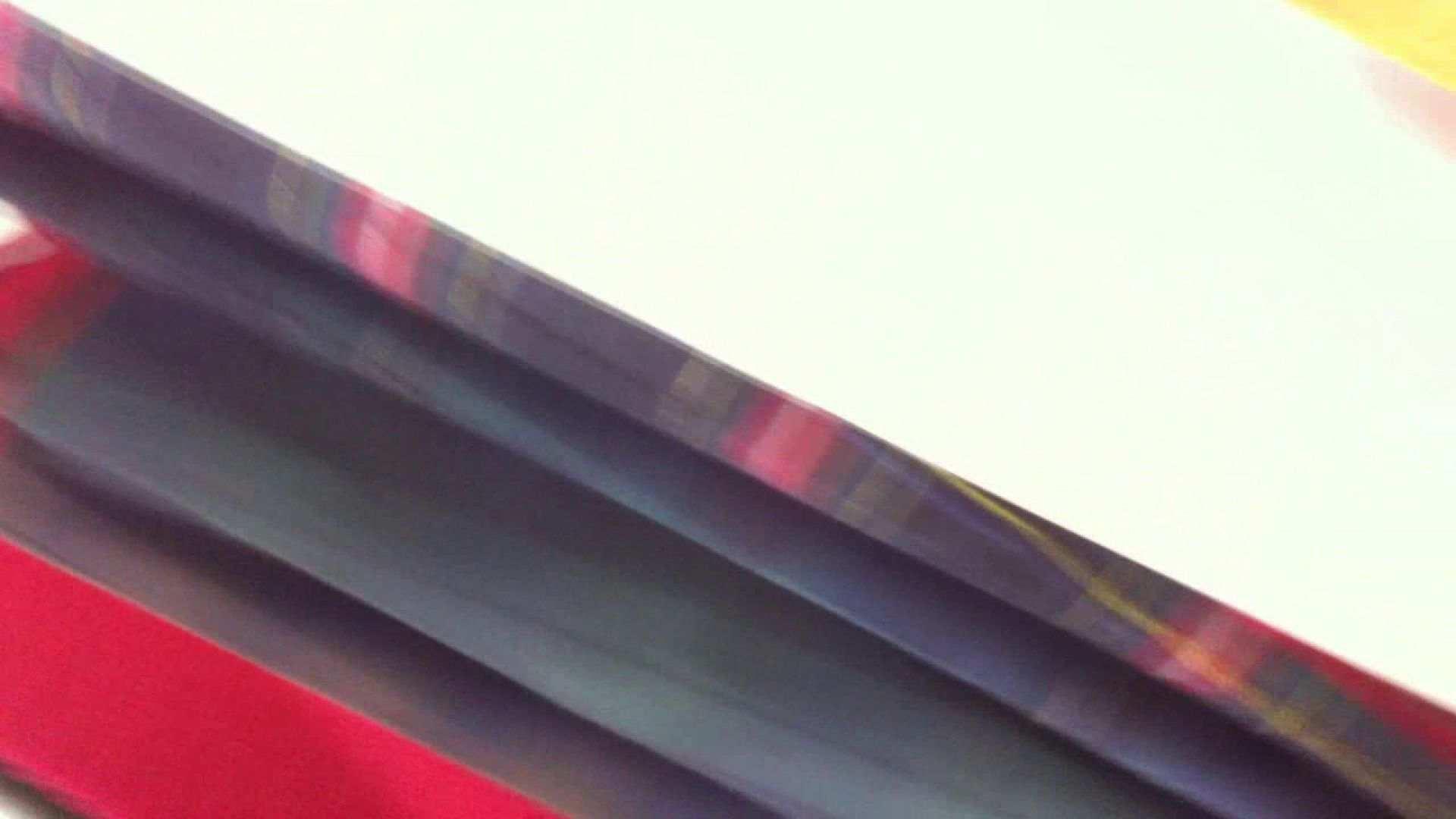 フルHD ショップ店員千人斬り! 大画面ノーカット完全版 vol.89 エロティックなOL | 高画質モード  77画像 36
