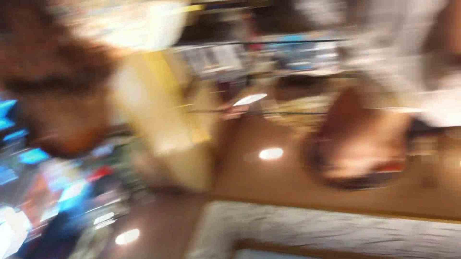 フルHD ショップ店員千人斬り! 大画面ノーカット完全版 vol.89 エロティックなOL  77画像 75