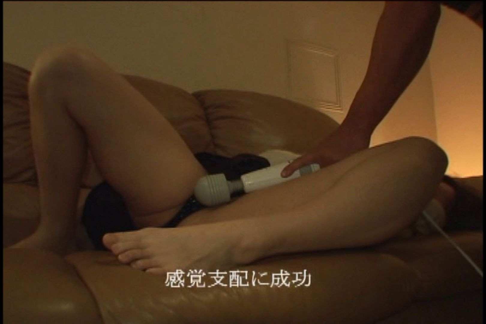 ナマナカトランス vol.07 中出し おまんこ無修正動画無料 68画像 56
